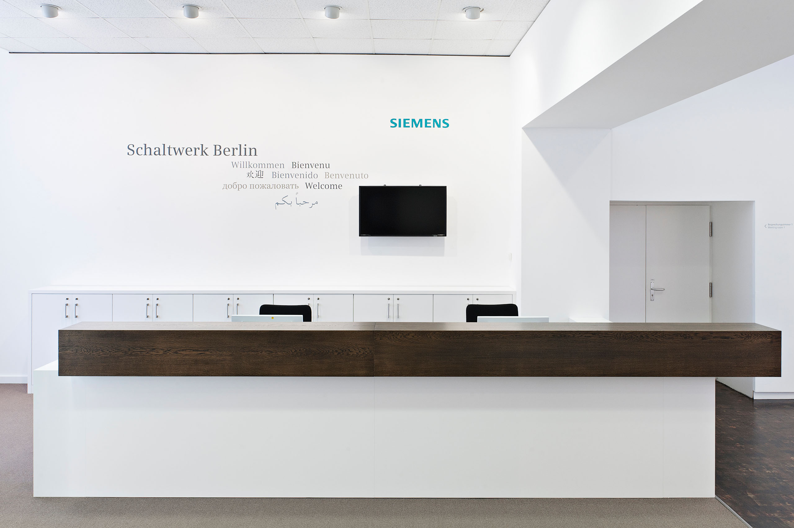 SIEMENS Showroom, Berlin