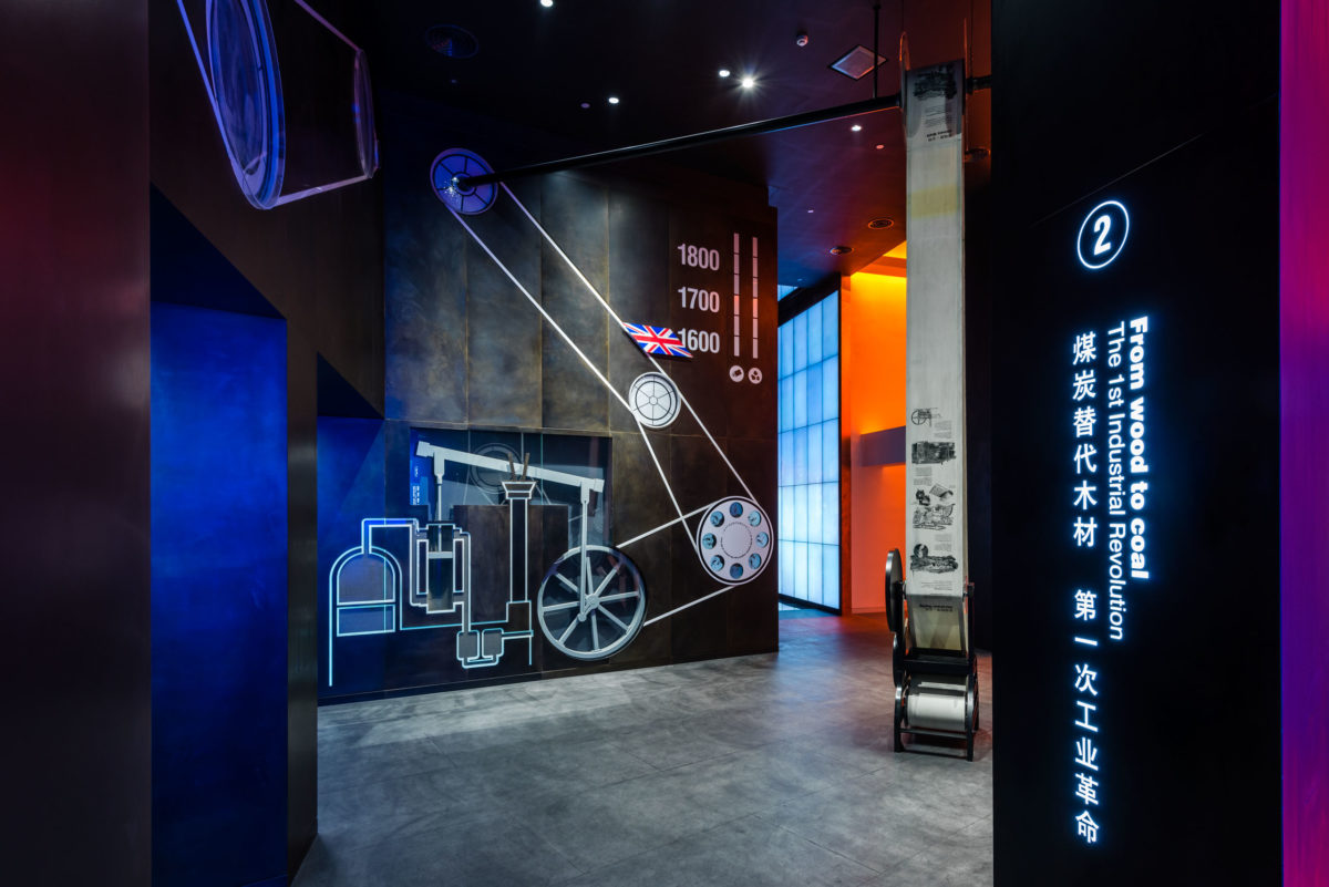 Clean Energy Exhibition Center, Hanergy Holding Group, Beijing, China