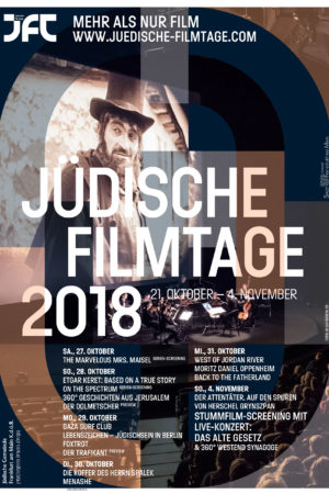 Jüdische Filmtage 2018, Frankfurt am Main, Key Visualttrust_portfolio_1x2