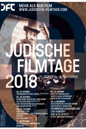 Jüdische Filmtage 2018, Frankfurt am Main, Key Visualttrust_portfolio_1x2