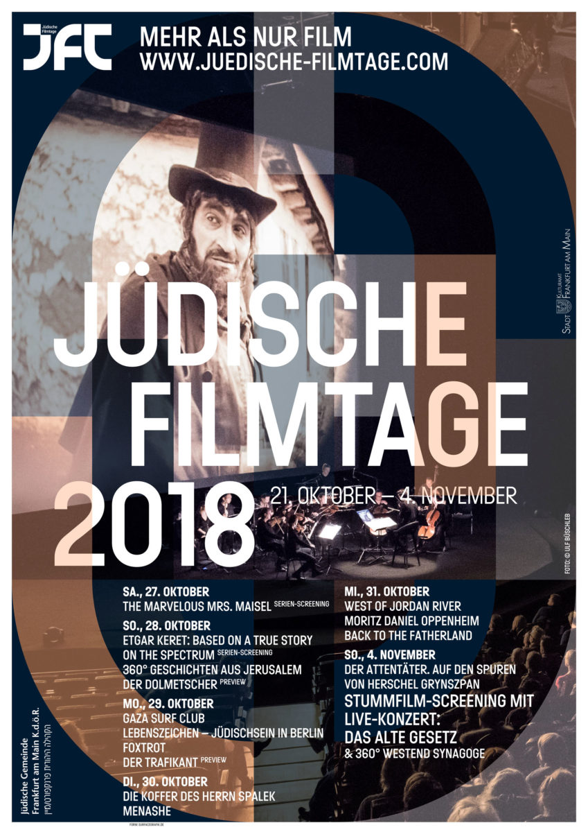Jüdische Filmtage, Frankfurt am Main, Key Visual